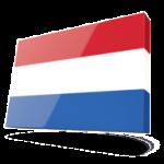 Недерландский