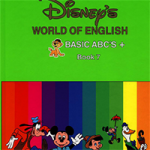 World Of English 7